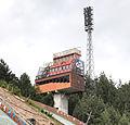 Lahti - tower.jpg