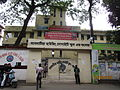 Lalmatia Housing Society College.JPG