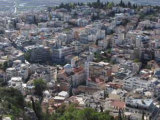 Lamia (city) - Aerial view of Lamia.