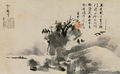 Landscape by Sesshu (Idemitsu Museum of Arts).png