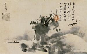 Haboku sansui - Image: Landscape by Sesshu (Idemitsu Museum of Arts)