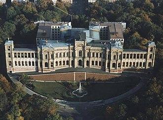 Landtag of Bavaria - Image: Landtagsgebäude Bayern