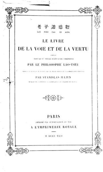 File:Lao Tseu - Le Livre de la voie et de la vertu.djvu