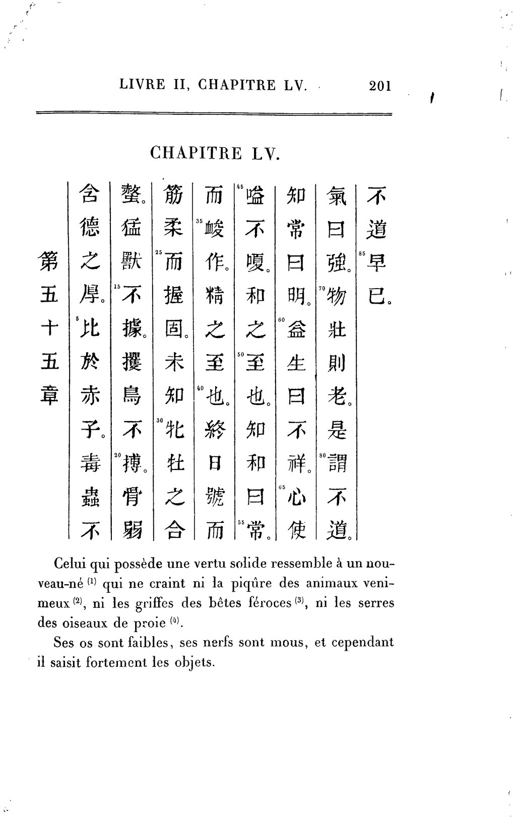 Pages in category Laozi