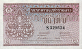 Laos-1kip-1962-a.png