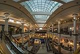 Laurier Quebec mall, Québec city.jpg