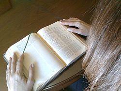 Libro de Isaías - Wikipedia, la enciclopedia libre
