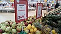 Lemon prices in Moscow in Auchan (08.04.2020).jpg