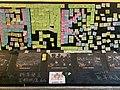 Lennon Wall in Hsinchu City 01.jpg