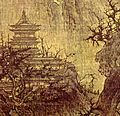 A painting of a temple with wide eaves situated on top of a hill. The branches of trees obstruct the view of the temple.