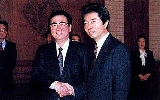 Morihiro Hosokawa - with Li Peng (in China on March, 1994)