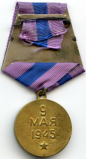 "Medal ""For the Liberation of Prague"" - Reverse of the Medal ""For the Liberation of Prague"""
