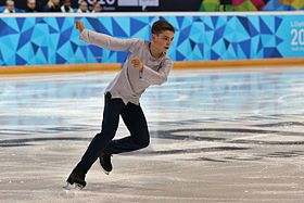 Lillehammer 2016 - Figure Skating Men Short Program - Ivan Shmuratko 1.jpg