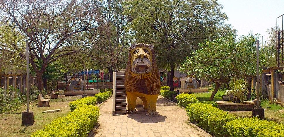 Lions Park Neemuch
