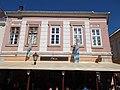 Listed building, Széchenyi street facade. - 1 Szent János Street, Eger, 2016 Hungary.jpg