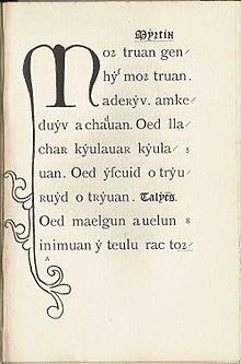Libro nero di Carmarthen
