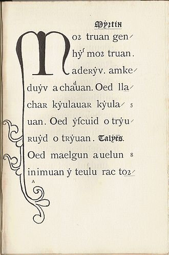 Dywel fab Erbin - Page 1 from J. G. Evans' edition (1907) of the Black Book of Carmarthen, being the 'Ymddiddan' (dialogue) between Myrddin (Merlin) and Taliesin.