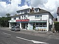 Local Shops at Mudeford - geograph.org.uk - 497911.jpg