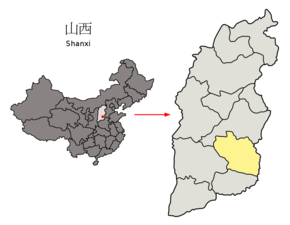 Location of Changzhi Prefecture within Shanxi (China).png