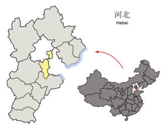 Langfang - Image: Location of Langfang Prefecture within Hebei (China)