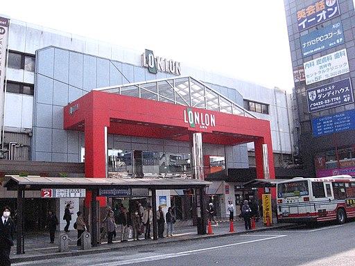 LonLon Kichijoji