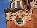 London, Forest Hill Library, detail (2).jpg