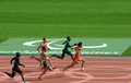 London Paralympic Games-2012 by Ilgar Jafarov.png