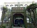 Longgang Mosque مسجد لونغانغ.jpg