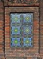 Lopatina House, fragment of facade, tile panel 2.jpg
