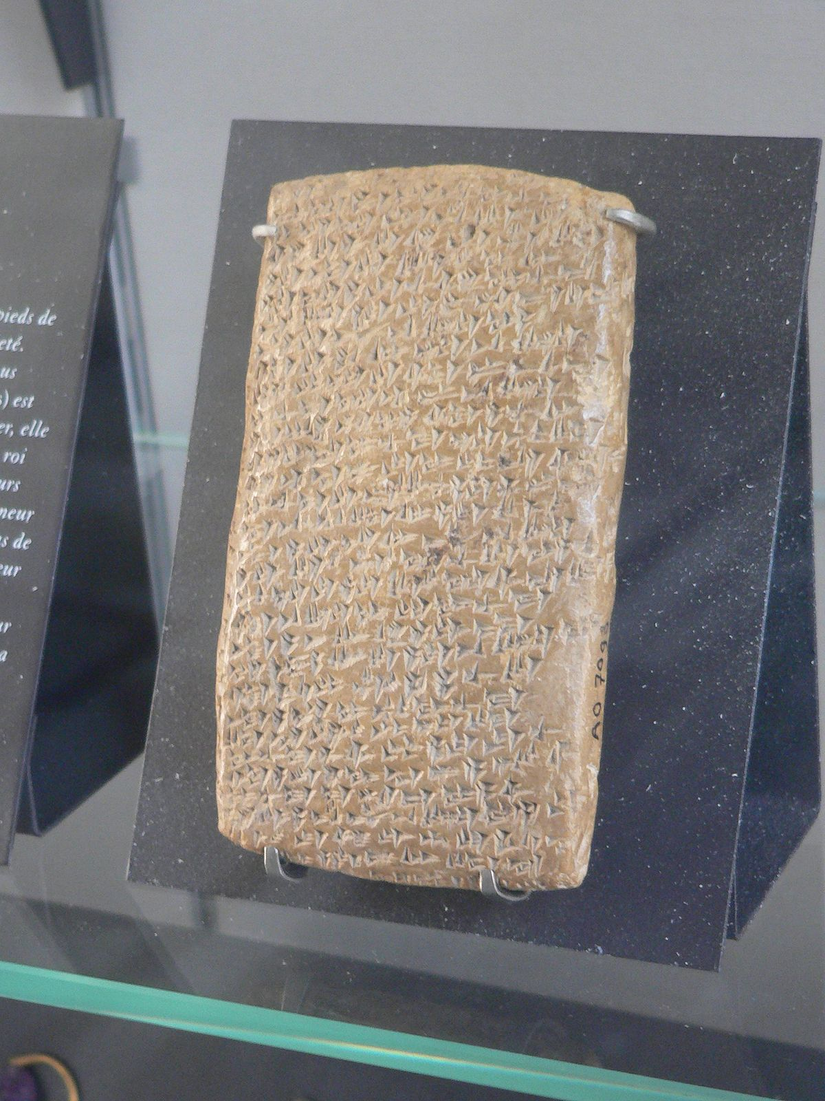 Amarna Letter Ea 287 Wikipedia