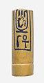 Lower Half of Kohl Tube MET 11.215.508.jpg