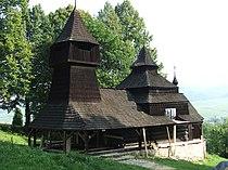 Lukov slovakia 3824.JPG