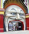 Luna Park entrance - St. Kilda.jpg