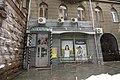 Lypky, Kiev, Ukraine - panoramio (67).jpg