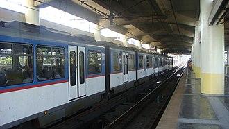 Kamuning MRT station - Image: MRT 3 Kamuning Station Platform 1