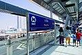 MRT Bang Pho - Traditional station sign.jpg