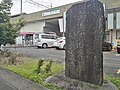 MT-Umetsubo-station-monument.jpg