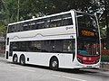 MTRBus525 506.JPG