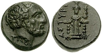 "Tissaphernes - Coin of Tissaphernes, with ΤΙΣΣΑ (""TISSA"") clearly visible below neck. Astyra, Mysia.  Circa 400-395 BC"