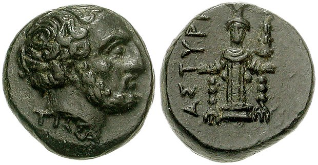 "Coin of Tissaphernes, with TISSA (""TISSA"") clearly visible below neck. Astyra, Mysia. Circa 400-395 BC MYSIA, Astyra. Tissaphernes coin. Circa 400-395 BC.jpg"