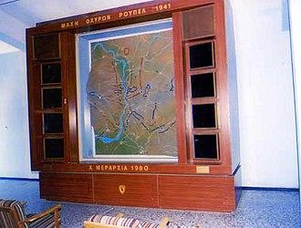 Fort Roupel - Image: Macedonian Museums 95 Ohiro Roupel 436