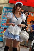 curvy school uniform pants