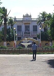 Mairie de Chaabet El Ham.jpg
