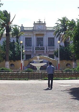 Chaabet El Ham - Image: Mairie de Chaabet El Ham