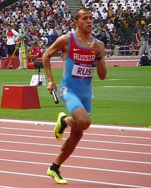 Maksim Dyldin - Image: Maksim Dyldin 2012 Olympics