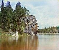 Maksimovsky rock Chusovaya river.jpg