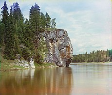 Chusovaya River in the Ural Mountains.