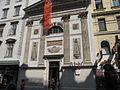 Maltese Church Vienna 01.JPG