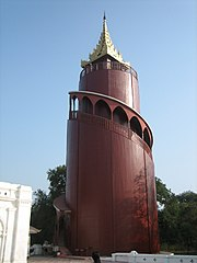 Mandalay-Palace-Watch-Tower.JPG