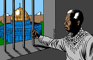 """Mandela on Israeli apartheid by Carlos L..."